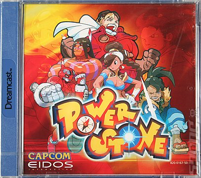 Power Stone - Dreamcast Cover & Box Art