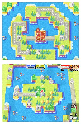 Advance Wars: Dual Strike - DS/DSi Screen