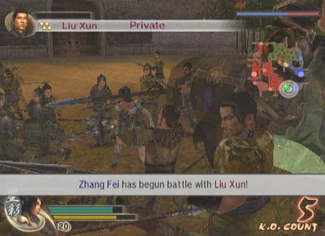 Dynasty Warriors 5 - PS2 Screen