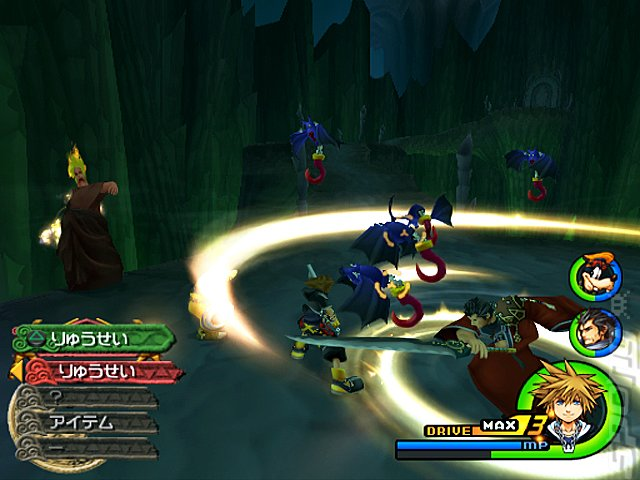 Télécharger Kingdom hearts 2 iso pal