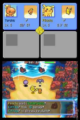 Pokémon Mystery Dungeon: Explorers Of Darkness - DS/DSi Screen